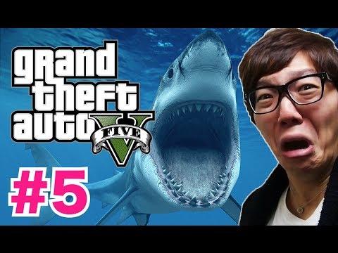 GTA5楽しく実況プレイ!Part5 - 海でサメとバトルしてみた!