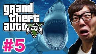 GTA5楽しく実況プレイ!Part5 - 海でサメとバトルしてみた! thumbnail