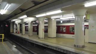 近鉄1253系+2610系VC63+X21 近鉄名古屋
