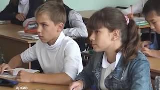 Учеников аварийной школы №9 перевели в другие образовательные учреждения Биробиджана