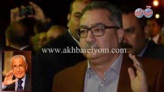 بدء عزاء الراحل محمد حسنين هيكل بمسجد عمر مكرم