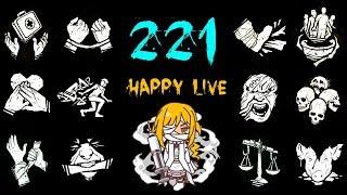 #221 PS4版Dead by Daylight まったり系配信