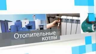 видео Сантехника Алматы