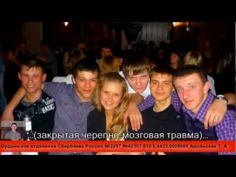 Помогите Алексею Адольскому!!!