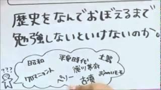 アイドリング!!!34号・佐藤麗奈さんが、ずっと疑問に思っている事を話し...