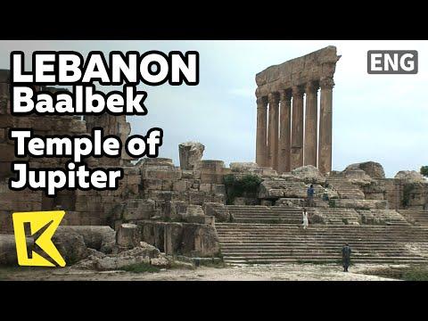 【K】Lebanon Travel-Baalbek[레바논 여행-바알베크]로마시대 최대 신전, 주피터 신전/Temple of Jupiter/Roman Ruins