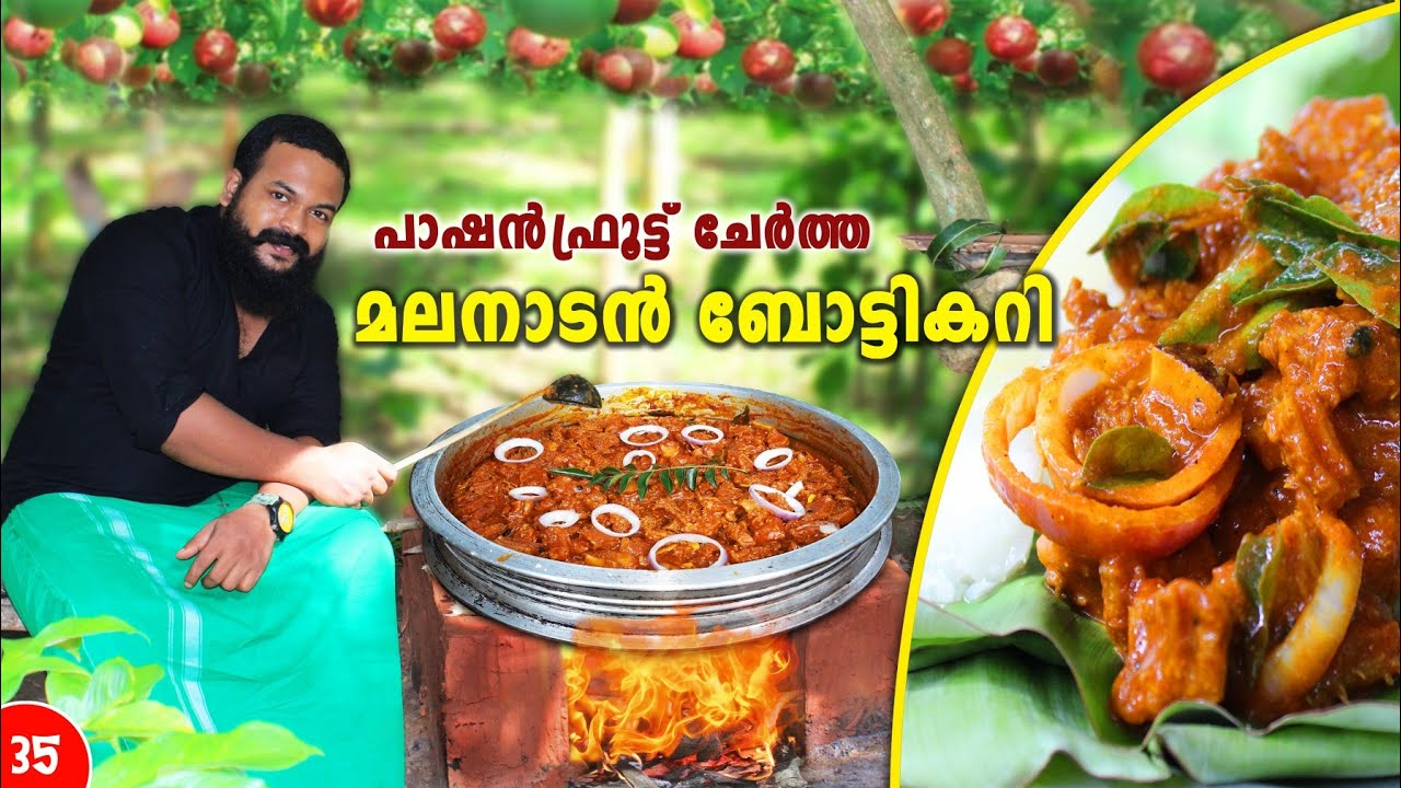 Boti Curry Camp Setters Special Recipe   Beef Boti Curry Kerala Style   Village Cooking