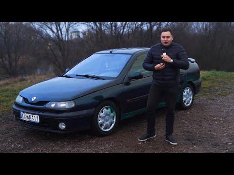Вот почему стоит приобрести Renault Laguna 1 поколения