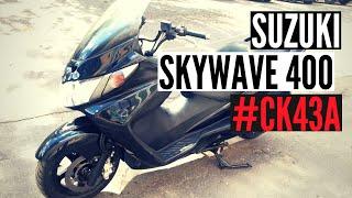 Скутер Suzuki Skywave 400 CK43A Type S - Walkaround, Kupiscooter.ru