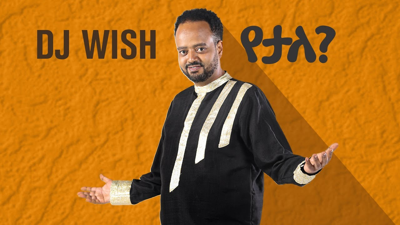 Dj Wish feat. Teddy Yo l የታለ - New Ethiopian Music 2020 (Official Video)