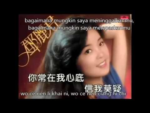 Wo Ce Nen Li Khai Ni (lirik Dan Terjemahan)