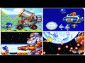 Sonic Advance 2 All Bosses No Damage mp3