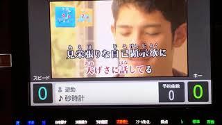 砂時計/遊助 cover(原曲キー)