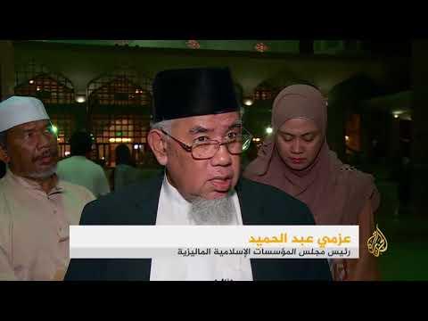 سياسيون يصفون زيارة الوفد الإسرائيلي لماليزيا بالفضيحة  - نشر قبل 1 ساعة