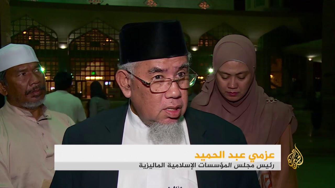 الجزيرة:سياسيون يصفون زيارة الوفد الإسرائيلي لماليزيا بالفضيحة
