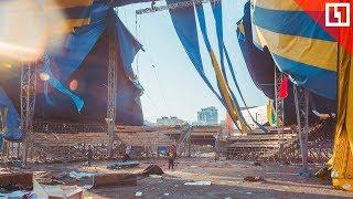Цирк стал приютом бомжей