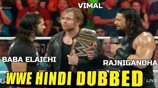 VIMAL VS RAJNIGANDHA WWE DUBBED IN HINDI