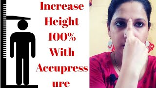 Increase your height till 35 ।। Accupressure Massage therapy to get taller।।