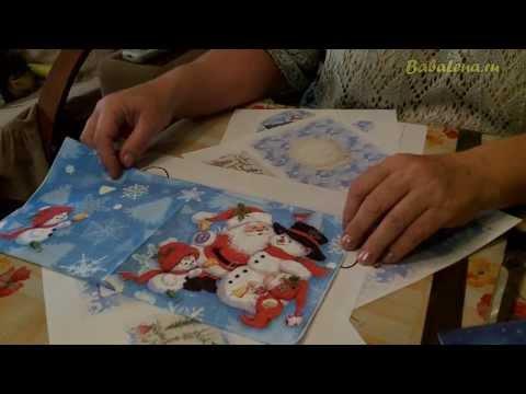 Материалы для нового Пошагового Мастер-Класса Санки Деда Мороза