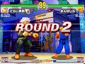Street Fighter III 3rdSTRIKE :East vs West 2018/10/04