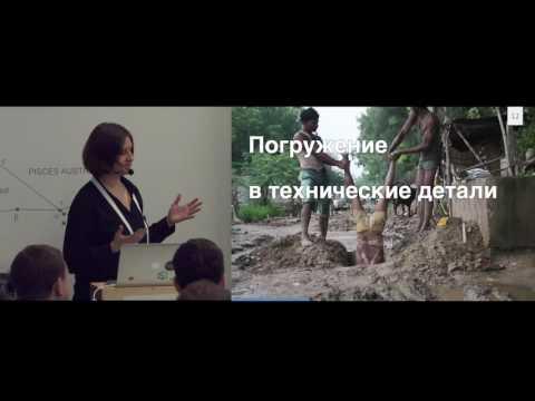 МРТ для данных | Анастасия Горячева