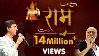 राम कथा और कुमार विश्वास | यमुना किनारे #RamKatha मोरारी बापू | नया गीत 2019