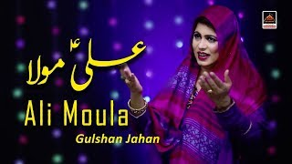 Qasida Ali Moula Ali Ali - Gulshan Jahan - 2019.mp3