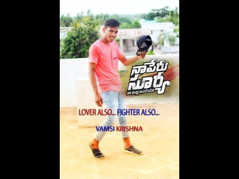 Lover also fighter also | song by vamsi krishna