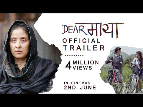Thumbnail: Dear Maya | Official Trailer | Manisha Koirala | Releases on 2nd June