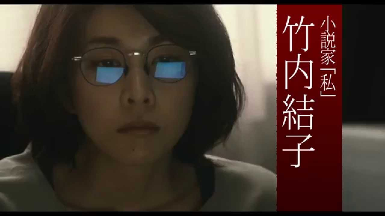 画像: 『残穢【ざんえ】―住んではいけない部屋―』 予告篇 youtu.be