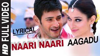 OFFICIAL Naari Naari Video Song with Lyrics || Aagadu || Super Star Mahesh Babu, …