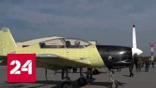видео Новый российский учебный самолет Як-152 совершил первый полет. Двигатель як 152