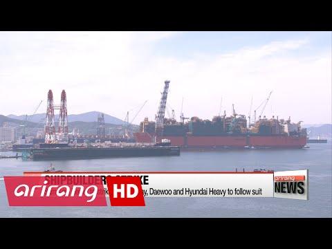 Samsung Heavy union to strike on Thursday