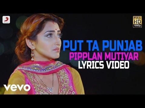 Simran Singh - Put Ta Punjab | Pipplan Mutiyar | Lyrics Video