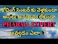 How To Become An Expert In Pharma Industry | Explained In Telugu For Freshers & EXP | Pharma Guide