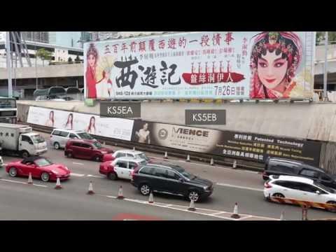 POAD Outdoor Ad in Cross Harbour Tunnel – KS5EA & KS5EB (Kowloon Side)