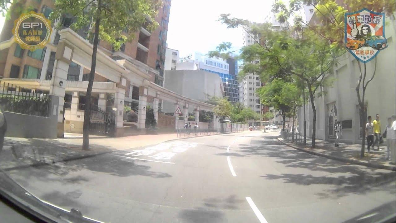 忠義街路線一 - YouTube