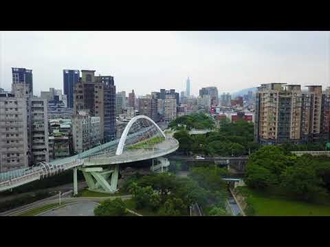 Drone Footage from Taipei
