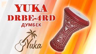 Думбек YUKA DRBE-4RD | Уроки игры на думбеке для начинающих