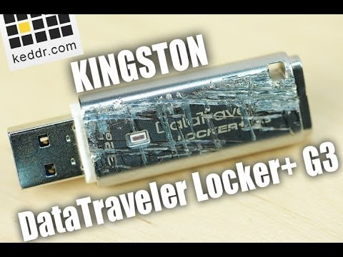 Kingston DataTraveler Locker+ G3 - краш-тест обзор флешки - Keddr.com