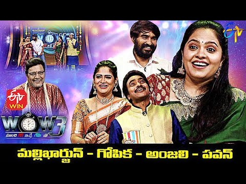 Wow 3 | Mallikarjun&Gopika, Anjali&Pavan | 20th April 2021 | Latest Promo | ETV Telugu