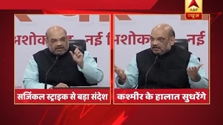 Indian politics has changed in the past three years: Amit Shah thumbnail