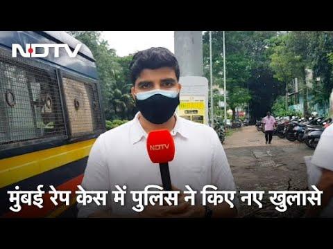 Mumbai Rape Case में राजनीति तेज़, Shiv Sena और BJP आमने-सामने, बता रहे हैं Sohit Mishra