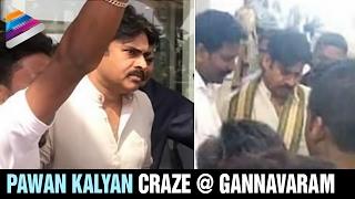 Pawan Kalyan Craze at Gannavaram Airport | Handloom Weavers Satyagraha Deeksha | Telugu Filmnagar