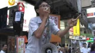 《民間現場》第六集:香港市民抗議傳媒自我審查(Citizens Watch:Media censorship)