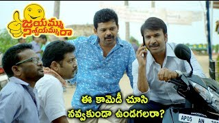 Jayammu Nischayammu Raa Movie Scenes - Srinivas Reddy Fools Prabhas Seenu And Roller Raghu