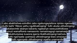 Isahluko 22 UHambo, Ukuphindaphinda Okuhle Kwe-quran, Imibhalo Engezansi Yolimi Engama-90