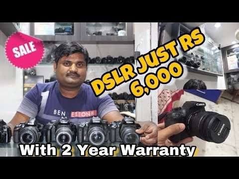Dslr in cheap price || Delhi Dslr market || Chandni chowk market || VISHALBOOM