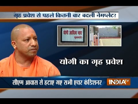 Navratri Party at UP CM Adityanath's Official Residence in Lucknow