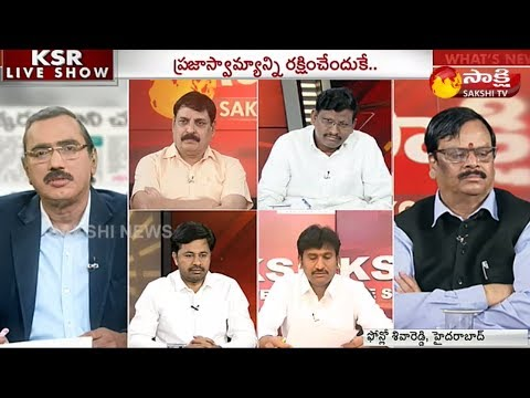 KSR Live Show: PM a 'hollow' man who 'spends tonne of money Says Chandrababu - 25th Dec 2018